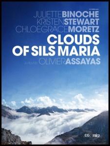 Affiche de Sils Maria d'Olivier Assayas ©CG Cinéma