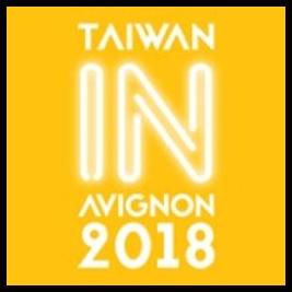 AFF_Taiwan-IN-Avignon-2018-@loeildoliv
