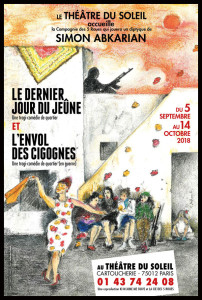 EVC_DJJ_Theatre-du-soleil_©simon_abkarian-1_@loeilodliv
