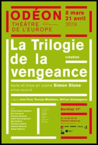 affiche_la_trilogie_de_la_vengeance_@loeildoliv.