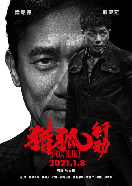 Victor Pontecorvo dans Fox Hunt de Leo Zhang