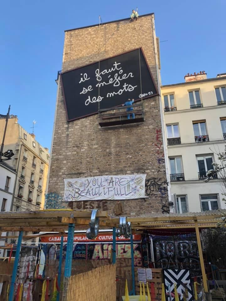 Paris vu par © Cédric Cilia